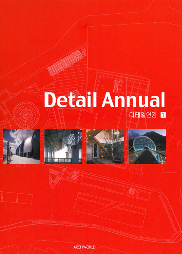 Roof Construction Manual Pitched Roofs.pdf - detail - arek.s ...