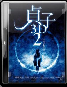 Sadako 2 - Chomikuj