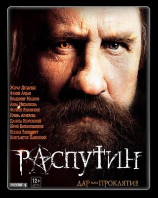Rasputin chomikuj