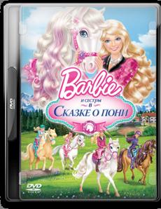 Barbie i jej siostry w Krainie Kucyków - Chomikuj