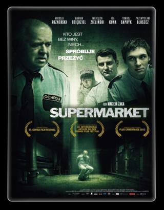 film Supermarket